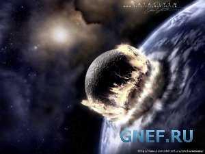 В 23 декабря 2012 года Землю атакую человекоподобные ящеры!