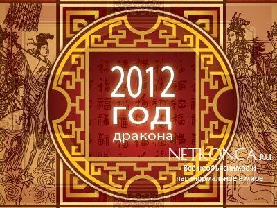 Астрологический гороскоп на 2014 год для всех знаков зодиака