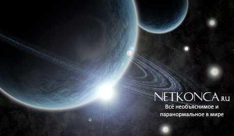 Теория существования жизни во вселенной