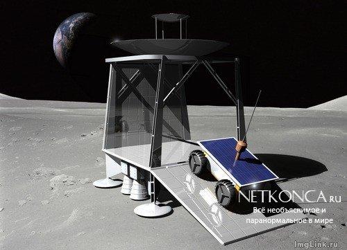 40 лет первому лунному десанту