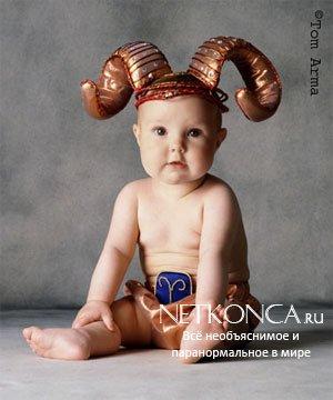 Детский гороскоп на 2014 год